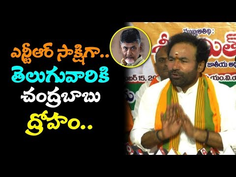 BJP Kishan Reddy Comments on Telangana Political Parties | TS Political News | mana aksharam