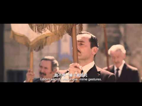 弒夫告白 (Thérèse Desqueyroux)電影預告
