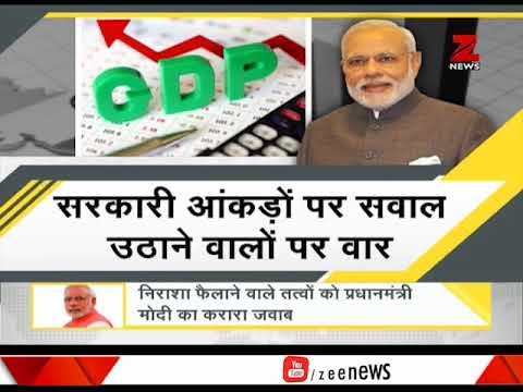 DNA: Analysis on strong numbers put forth by PM Modi in his speech today