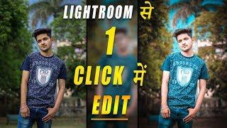 Adobe Lightroom in 1 Click With Lightroom Mobile Preset || Lightroom CB Editing Trick || Lightroom