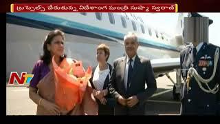 Foreign Minister Sushma Swaraj Visits Brazil | NTV
