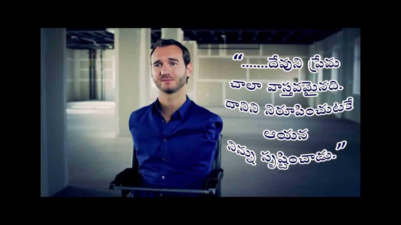NICK VUJICIC - Quotes in Telugu - YouTube