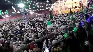 Jashne MAQSOOD-E Paak Wa Aman-e Aalam Conference