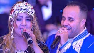 Karim et Fatima- Tamazight Music
