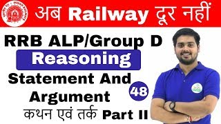 6:00 PM RRB ALP/Group D | Reasoning by Hitesh Sir| Argument part 2 |अब Railway दूर नहीं | Day#48