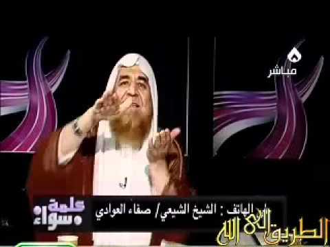 مناظرة مع الشيخ الشيعي عبد العال سليمة حول المهدي (4)