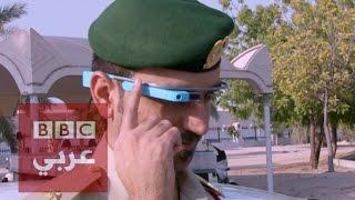 أحدث التقنيات التي تستخدمها شرطة دبي - فورتك