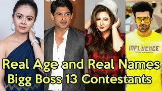 Real Age and Names of Bigg Boss 13 All Contestants Colors Tv New Show | Devoleena | Siddharth Shukla