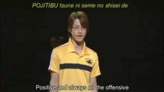 Vídeo 88 de Tenimyu