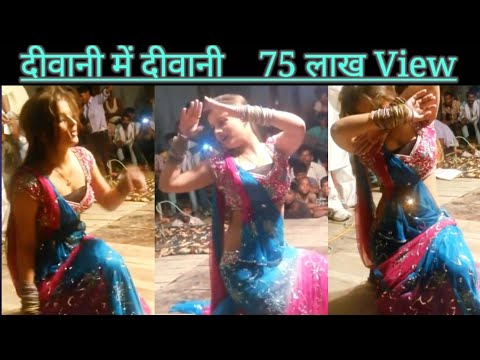 Top 10 bhojpuri orchestra dance video Hindi song