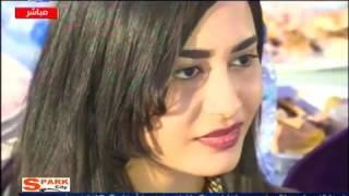 طه سليمان - يا الله مطرة - حفل رأس السنة 2017