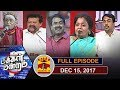 (15/12/2017) Makkal Mandram | Who Will Win RK Nagar Bypoll? | ThanthI TV