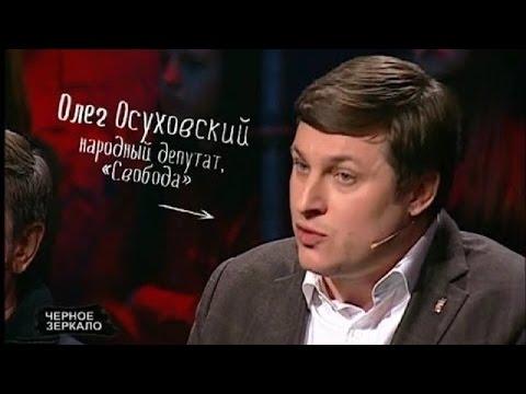 """Олег Осуховський ‒ в етері телеканалу """"Інтер"""""""