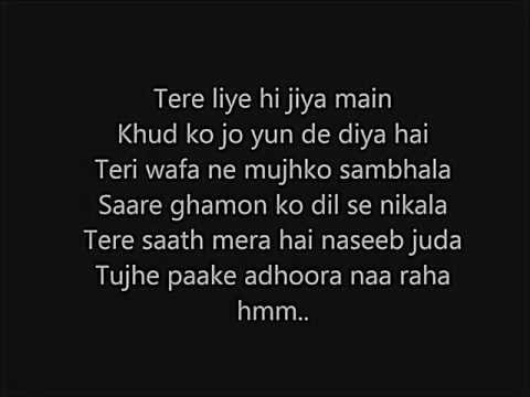Tum Hi ho Aashique 2