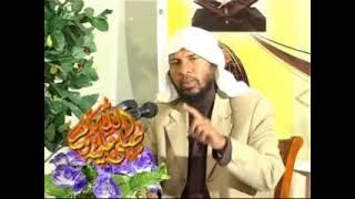Ya Muslim Nagede Sen-megebar Part 6 By Shek Hamid Mussa  ( Amharic Dawa