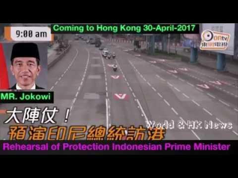 download lagu Persiapan Polisi Hongkong Menyambut Datangnya Presiden Indonesia Pak Joko gratis