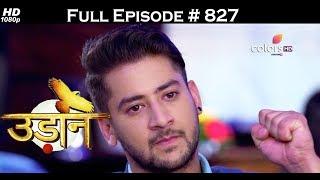 Udann Sapnon Ki - 19th July 2017 - उड़ान सपनों की - Full Episode 827