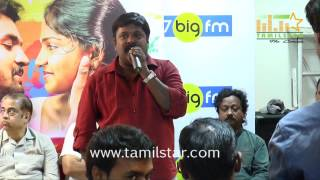 Yogiyan Varan Somba Thooki Ulla Vai Movie Audio Launch