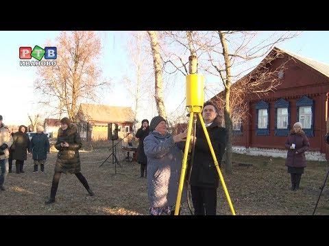 Газ для фатьяновцев