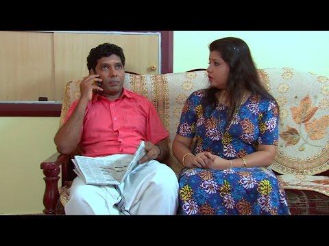 Marimayam | Ep 259 -   Waist over the head...!   | Mazhavil Manorama