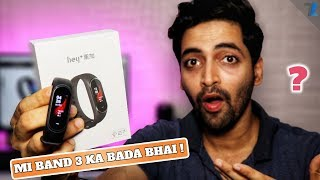 Xiaomi Hey+ Band Unboxing & Hands On - Better Than Mi Band 3??