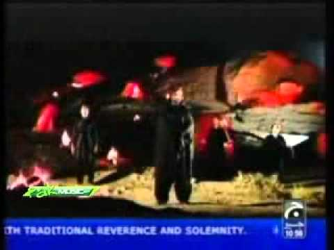 Aye Chand Muharram Ke  - Qawwal Biradar Amjad Sabri video