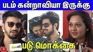 Ispade Rajavum IdhayaR aniyum Movie Review