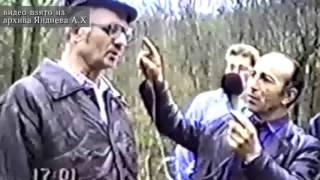 """Чикатило: дело """"Лесополоса"""""""