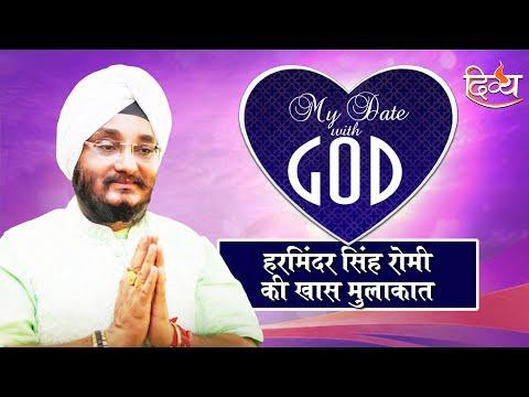 Khatu Shyam Bhajan | Harminder Singh Romi | Channel Divya video