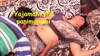 Hot Panimanishi caught by her boss when she theft he force to romance her.......