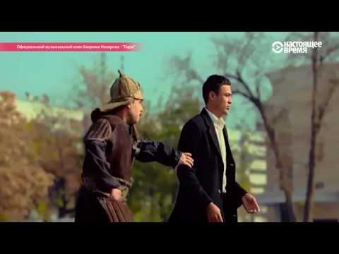 смотреть узбекскую песню яблока Образец приказа привлечении