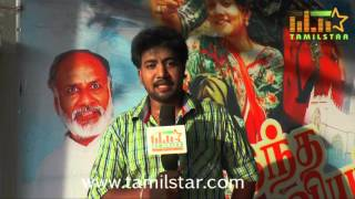 Aprajith At Kadal Thandha Kaviyam Movie Trailer Launch