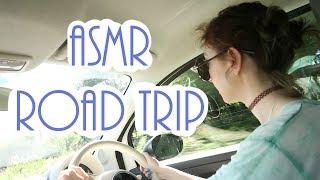 ASMR Road Trip
