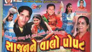 DHAM DHAM DJ VAGE MARA BHAYA