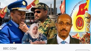 Ethiopia ሰበር ዜና ዛሬ መታየት ያለበት November 1,2020n