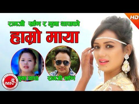 New Nepali Lok Dohori 2074 | Hamro Maya - Ramji Khand & Muna Thapa | Ft.Sarika KC & Ashok KC