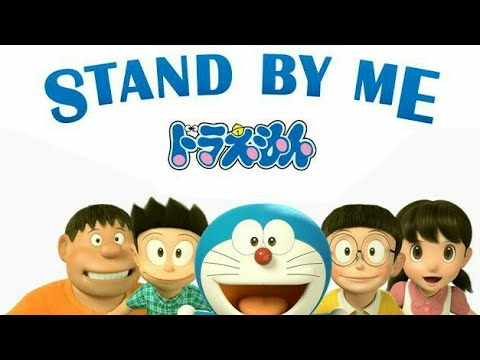 DOREMON STAND BY ME FULL MOVIE IN HINDI AND MULTY LANGUAGES thumbnail