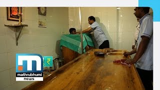 Karkidakam- A Month Of Health And Rejuvenation | Money News, Episode:107| Mathrubhumi News