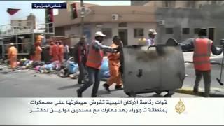 قوات رئاسة الأركان تفرض سيطرتها على معسكرات بمنطقة تاجوراء