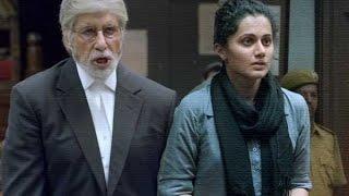 Pink - Full Movie Review in Hindi | New Bollywood Movies Reviews 2016