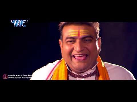 पवन सिंह की कॉमेडी  फिल्म 2018 | Bhojpuri Superhit Film 2018 |