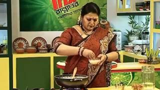 Alpana Habib's Recipe: Chirar Payesh