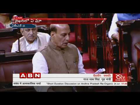 Modi Government Confirmed That No Special Status For Ap In Rajya Sabha | ABN Telugu