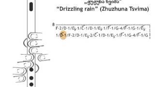 """""""ჟუჟუნა წვიმა"""" / """"Drizzling rain"""" (Zhuzhuna Tsvima)"""