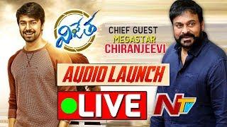 Vijetha Audio Launch | Megastar Chiranjeevi | Kalyan Dev | Malavika | NTV