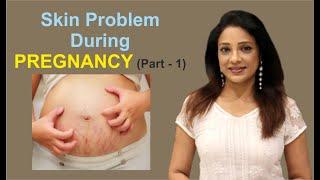 Pregnancy | में common Skin | और Hair problems |  Part -1