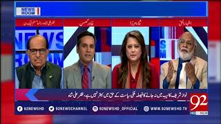 News Room - 18 August 2017 - 92NewsHDPlus