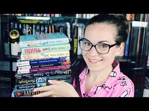 """Книги для подростков """"ЗАЧИТАТЕЛЬНО"""""""