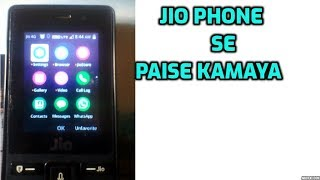 jio phone se paise kamao | how to eran money in jio phone