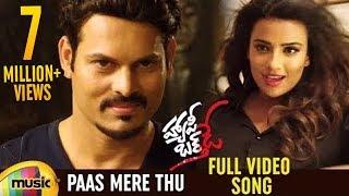 Happy Birthday | Latest Telugu Video Songs | Paas Mere Thu Full Video Song | Jyothi Sethi | Sridhar